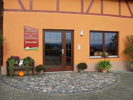 Eingang Hof Rheinblick